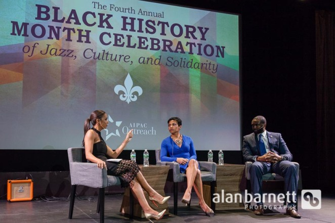 AIPAC Celebrates Black History Month at MIST in Harlem